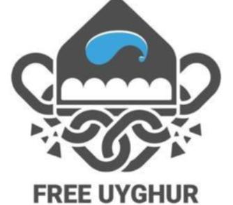 Vereniging Free Uyghur! ياشا ئۇيغۇر
